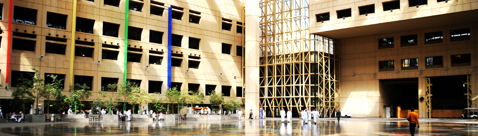 King Saud University  - Collage of Architectur and Planing